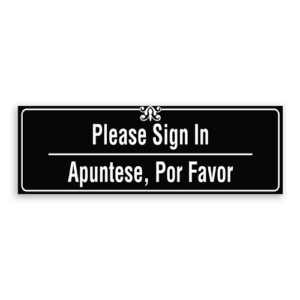 Please Sign In Sign with Border and Decoration - English and Spanish